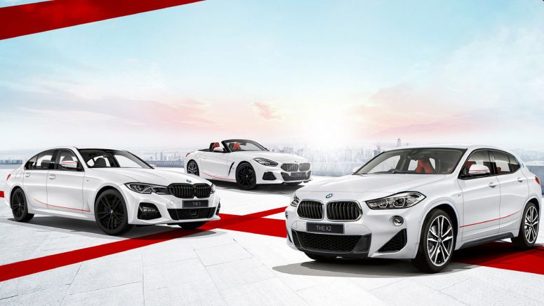 BMW's New 'Sunrise' Editions Of X2, 3-Series, And Z4 Are Exclusively For Japan