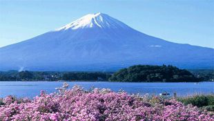 Mount Fuji to become 'sister mountain' with Mount Halla in South Korea