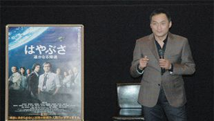 Actor Watanabe encourages students