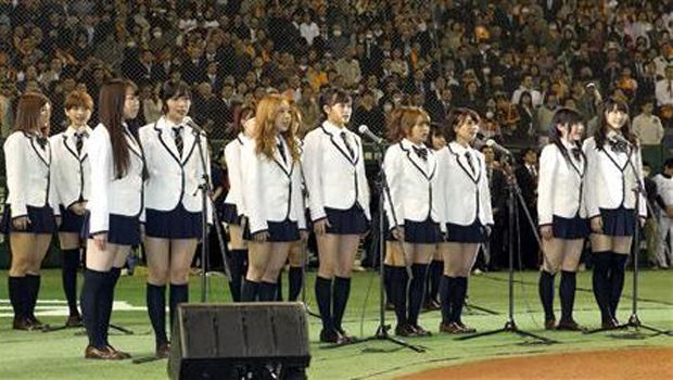 AKB48 members sing Japan anthem at Tokyo Dome VIDEO