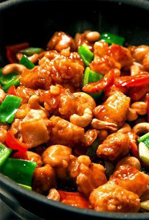 Spicy chicken with nuts recipe