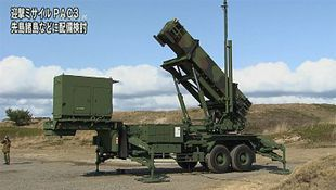 GSDF to bring loaded guns to guard missile interceptor