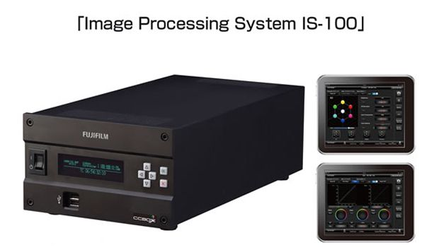 Fujifilm announces Image Processing System IS-100 for digital motion pictures