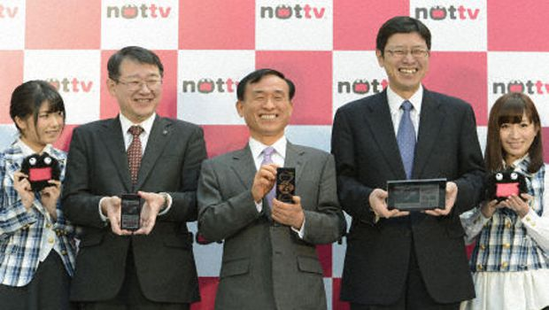 Japan first smartphone only TV channels begin operating