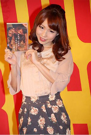 Ohori Megumi holds release event for new image DVD