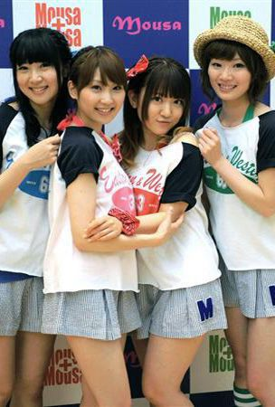 Four AKB48 members attend a special fan event | Life Style