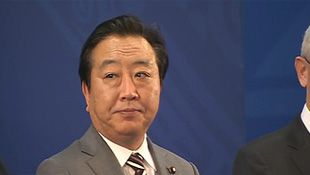 General election to come by end of fall, Noda's ally tells LDP