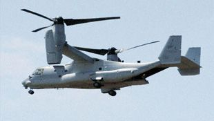Okinawa assembly adopts resolution against Osprey deployment