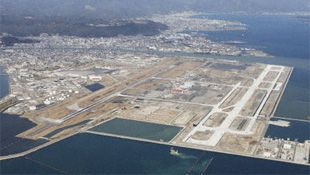 Shimane city protests at U.S. drill due to property damage