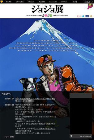 JoJo art exhibition to showcase at Gucci Museum in Italy