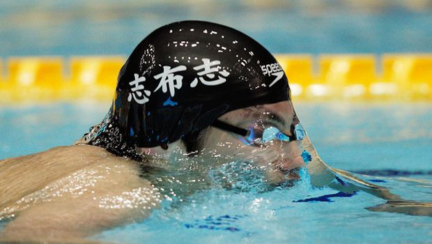 Swimming: New pool sensation Yamaguchi struggles with fame and fitness
