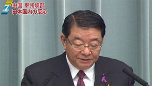 Chief Cabinet secretary apologizes for N. Korea missile remark