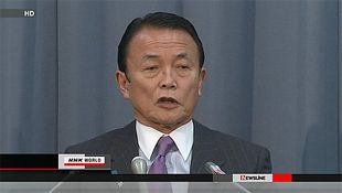 Aso rules out resigning as minister, lawmaker over Nazi remark