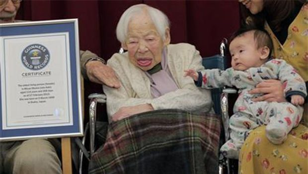Japanese woman, 114, named world's oldest woman update