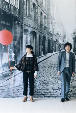 Every Little Thing unveils short PV for Harinezumi no Koi