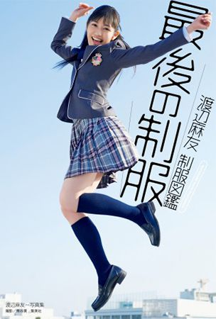 AKB48 Watanabe Mayu to release her 4th solo single