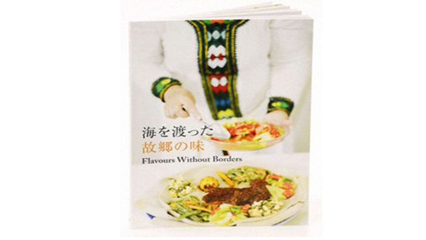Tokyo group releases book on food from refugees' home nations