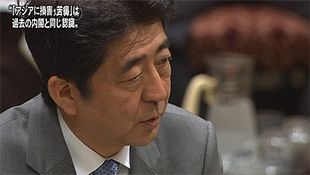 Abe comments on his past wartime remorse remark