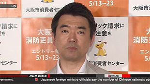 Hashimoto remark stirs criticism from Cabinet