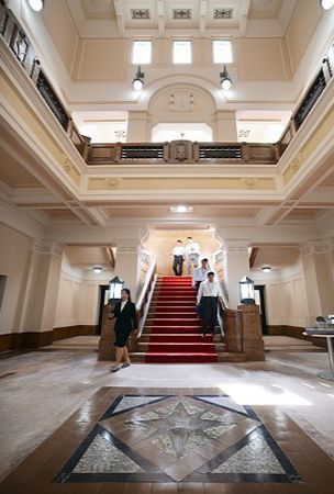 Imperial Guard Headquarters to use repaired former Privy Council building