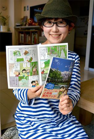 'Yama-girl' pioneer sets the scene for Kamikochi with manga-style guidebook
