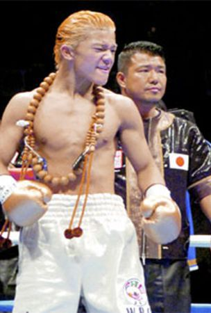 Boxing: D. Kameda's opponent stripped of WBA super flyweight title
