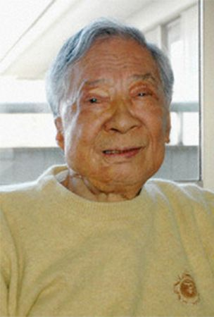 A-bomb survivor, anti-nuke movement leader Yamaguchi passes away at 82