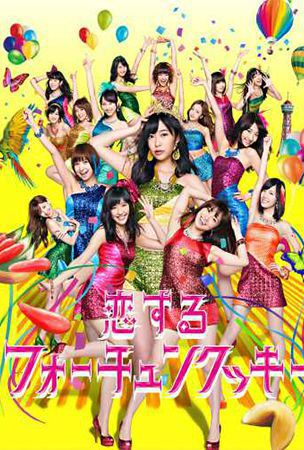 AKB48 latest single sells over a million copies on the first day