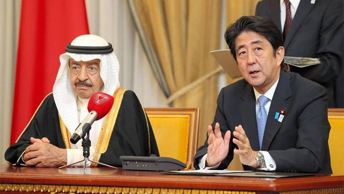 Japan, Bahrain agree to restart strategic talks with GCC nations