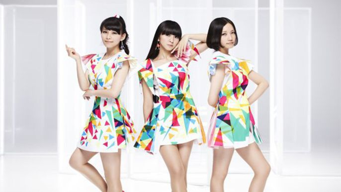 Check out the teaser for Perfume's new album 'LEVEL3'