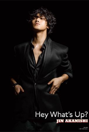 Akanishi Jin's short PV for 'Ainaru Hou e' unveiled