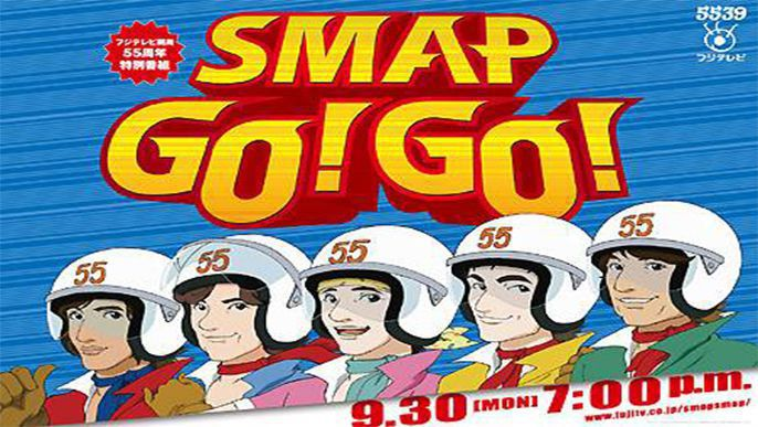 "SMAP to appear all together in live-broadcasting ""Furuhata Ninzaburo"" sequel drama"