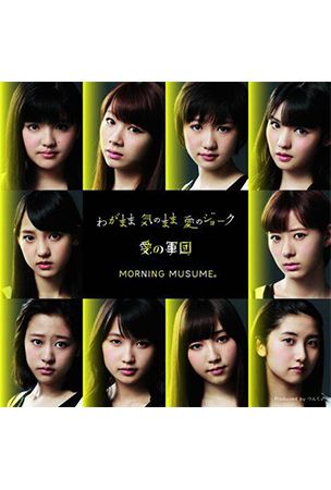 Morning Musume's 54th single takes No.1 spot on Oricon weekly chart