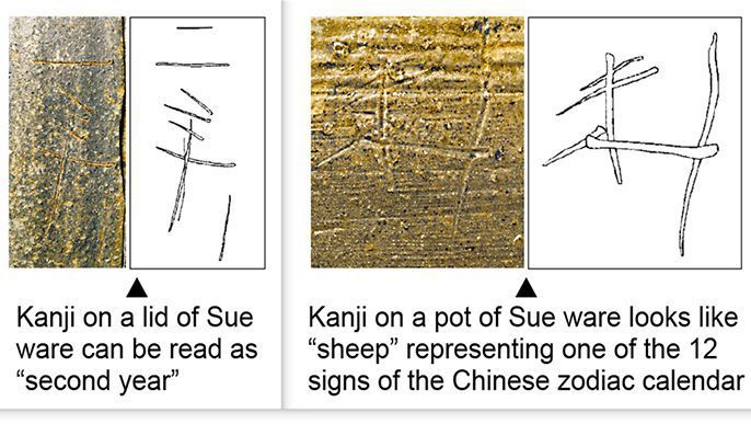 Oldest kanji on Sue ware found from Nomi burial mound