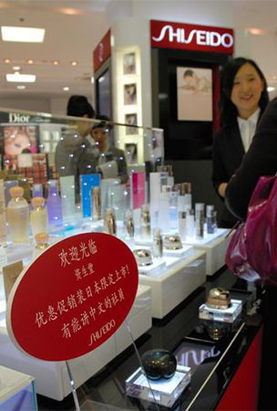 Government planning duty-free cosmetics sales for tourists