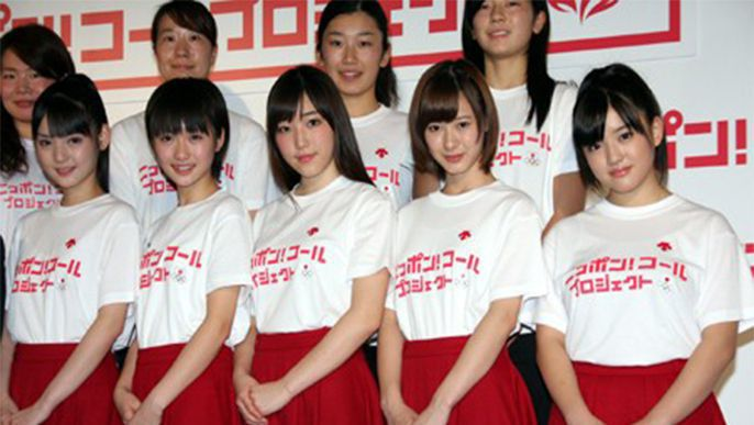 Morning Musume to sing the official support song for Japanese national team at the 'Sochi 2014 Olympics'