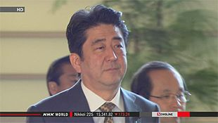 Abe's Japan faces uncertain future after Yasukuni visit