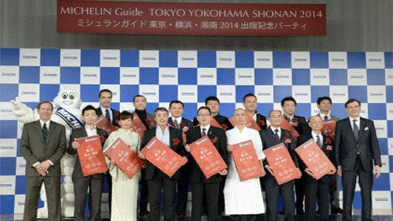 14 Tokyo area restaurants secure 3 stars in new Michelin guidebook