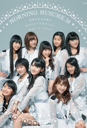 Morning Musume'14's New Single To Be Released On January 29th