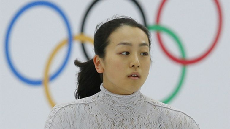 Figure Skating: Mao Asada focused on other triple jumps in Sochi