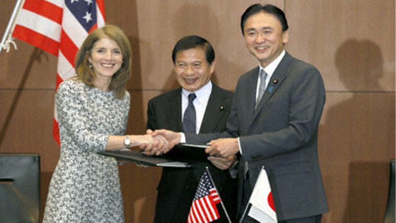Japan, U.S. sign pact for quick access to suspect fingerprint data