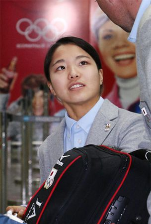 Olympics: Japanese ski jumpers arrive in Sochi aiming for the top