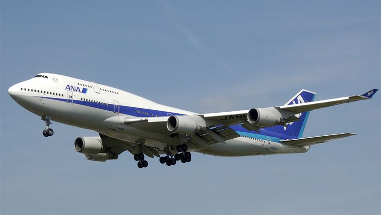 "ANA Boeing 747 ""jumbo jet"" makes last flight"