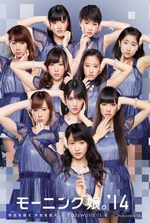 Morning Musume.'14 reveal jacket covers & track list for 56th single