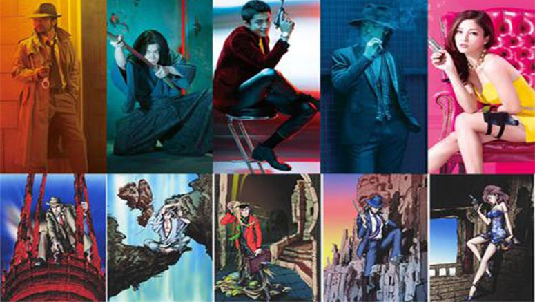 Character visual art of the main cast for upcoming 'Lupin III' movie revealed