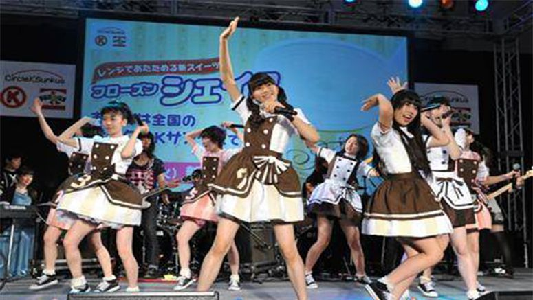 Shiritsu Ebisu Chuugaku performs as an 8-member group for the first time!