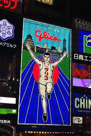 Glico runner signboard in Osaka to be refurbished