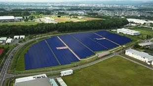 Shimizu to Construct 3MW Solar Plant in Iwate