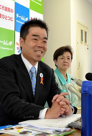 Shiga poll outcome deals heavy blow to Abe's nuclear agenda