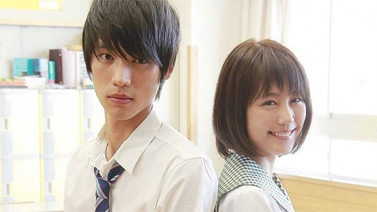 Fukushi Sota and Arimura Kasumi cast in 'Strobe Edge' live-action movie